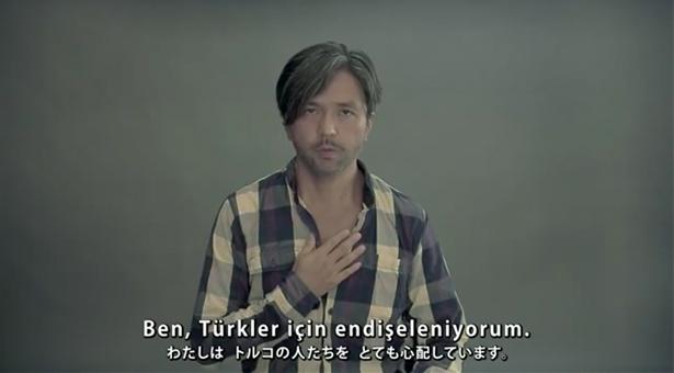 Japonlardan Türkiye'ye videolu nükleer uyarısı