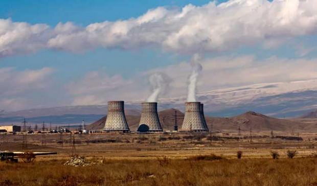 """AB'den Ermenistan'a: """"Nükleer santralin faaliyetlerini durdurun"""""""