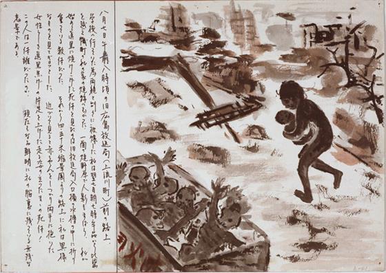 """Hiroşima ve Nagazaki'nin 70. Yıldönümünde bir kez daha """"savaşa hayır"""" demek"""