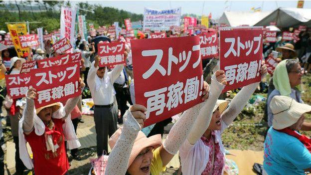 Japonya'da halkın büyük tepkisine karşın nükleere tornistan