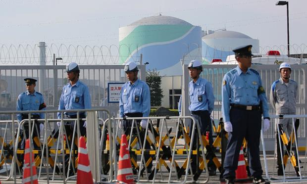Japonya'nın Sendai Nükleer Santrali'nde bir reaktör daha tekrar faaliyete geçirildi.