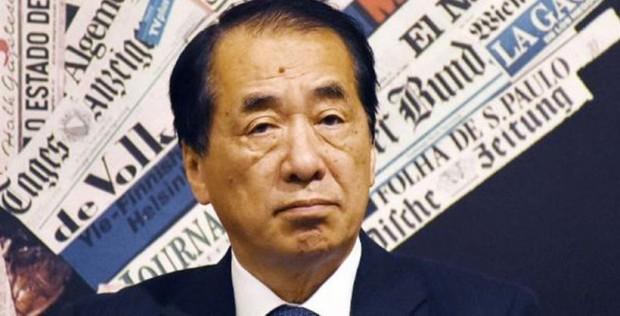 Japonya'nın eski başbakanı: Erdoğan'a nükleer teknolojiyi önerdiğime pişmanım