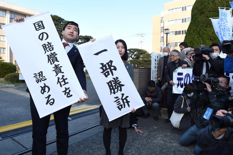 Fukuşima Felaketi'nin sorumlusu Japon Hükümeti ve TEPCO!