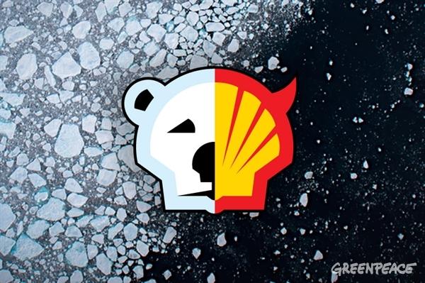İklimi değiştirip, geleceği karartan şirketleri tanıyalım