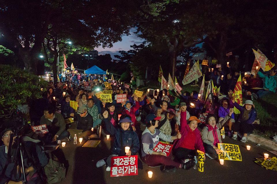 Direniş çadırı ve açlık grevi: Jeju Havalimanı'na karşı mücadele büyüyor