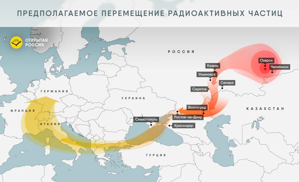 TAEK'e Soruyoruz: Radyoaktif bulutlar Türkiye'yi atlayarak mı ilerledi?