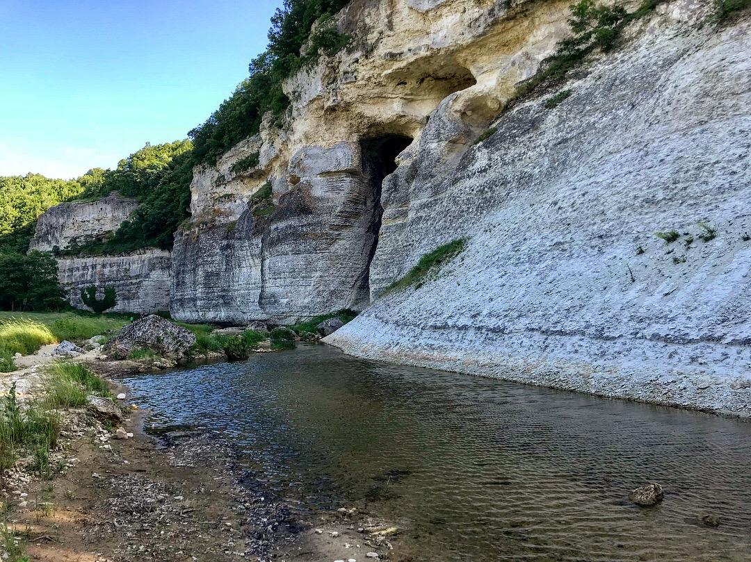 Kanara Kanyonu Sit Alanı İlan Edildi